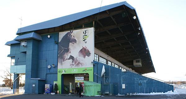 帯広競馬場