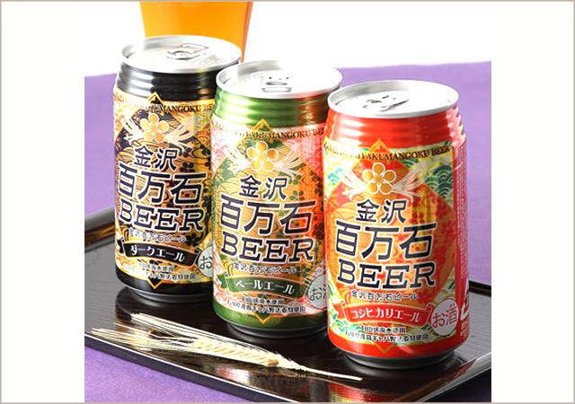 金沢ビール×10セット・イメージ