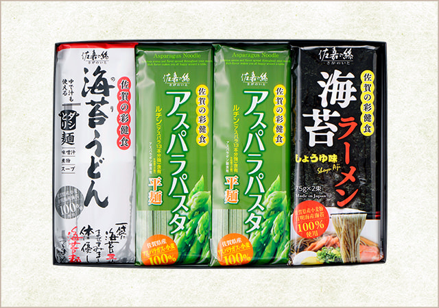佐嘉の絲 麺3種ギフトセット