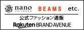 Rakuten BRAND AVENUE 公式ファッション通販