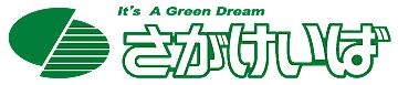 佐賀競馬公式ロゴ