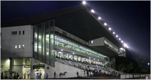 高知競馬場(四国)