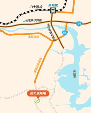 高知競馬場:地図
