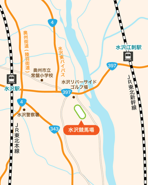 水沢競馬場:地図