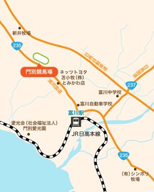 門別競馬場:地図