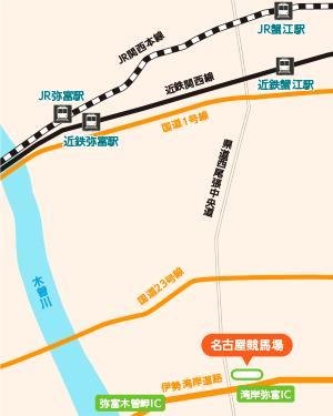 名古屋競馬場:地図