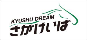 佐賀競馬場:ロゴ
