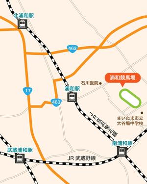 浦和競馬場:地図